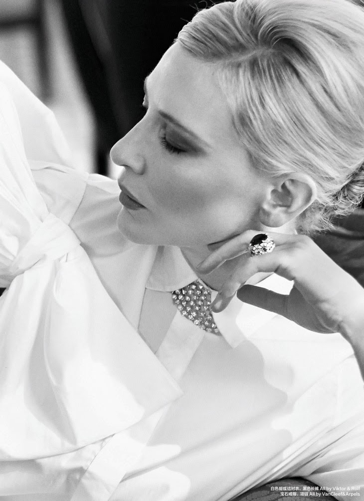Cate Blanchett by Koray Birand for Harper's Bazaar China